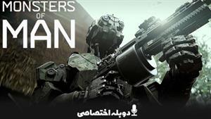 فیلم هیولاهای انسان - Monsters of Man