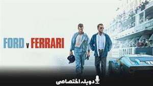 فیلم فورد در مقابل فراری - Ford v Ferrari