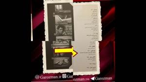 یادداشتی درباره استاد محمدرضا شجریان در فصلنامه برگ هنر