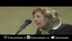 سخنانی که هر ایرانی باید بشنود