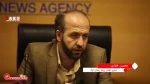 سخنان محسن غفاری مدیر عامل پیام رسان ایتا راجع به این برنامه