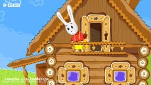 انیمیشن کودکانه فوق العاده زیبای ماشا و میشا
