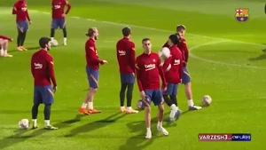 تمرینات بازیکنان بارسلونا