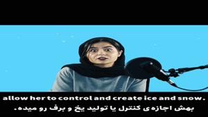 آموزش انگلیسی با انیمیشن Frozen