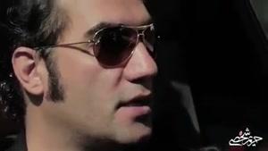 فیلم حریم شخصی با صدای رضا یزدانی