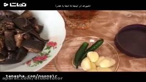 طرز تهیه ترشی لیته - نون سیر