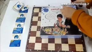 آموزش حرکات شطرنج برای کودکان