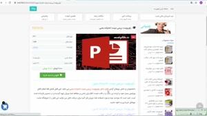 پاورپوینت بررسی مرمت امامزاده یحیی  ppt