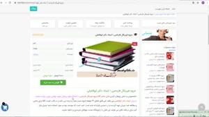 جزوه فیزیکال فارماسی (1) استاد دکتر ابوفاضلی