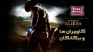 فیلم Cowboys and Aliens