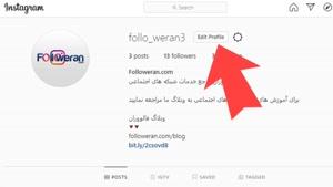 followeran