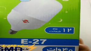 جعبه گشایی لامپ 40 وات ال ای دی استوانه ای|قیمت عالی