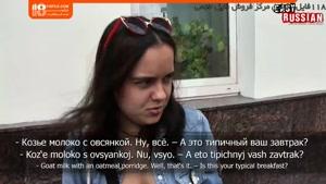 آشنایی با اسامی خنثی و روش تشخیص آن در زبان روسی