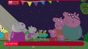 انیمیشن پپا پیگ با کیفیت عالی _ peppa pig