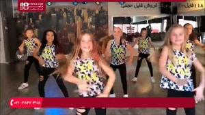 آموزش رقص زومبا قدم به قدم در منزل