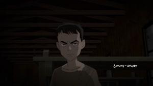 دانلود انیمیشن سوپرمن - پسر سرخ