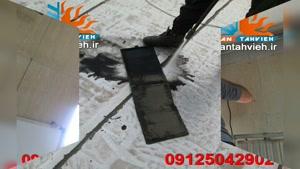 نصب و سرویس کولر گازی ولنجک 09125042902