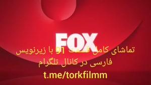 سریال سیب ممنوعه قسمت 91 با زیرنویس فارسی