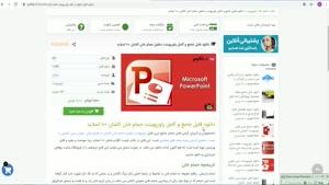 پاورپوینت حمام خان کاشان 100 اسلاید
