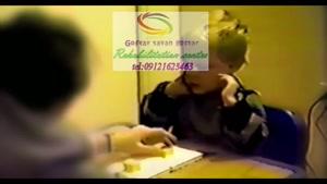 کلینیک گفتاردرمانی در البرز   09121623463،  جهانشهر خیابان