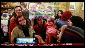 کلینیک توانبخشی البرز   09121623463،  جهانشهر میدان هلال اح