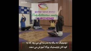 توانبخشی در البرز   09121623463،  ۴۵متری گلشهر خیابان ۱۶ م