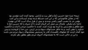 خطبه حج - سید أحمدالحسن 3-4