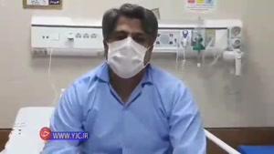 متخصص طب اورژانس اراک که به کرونا مبتلا شده بود، بهبود یافت