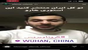 درمان قطعی بیماری کرونا در چین پیدا شده
