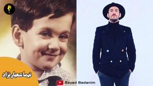 عکس های دیده نشده از کودکی بازیگران