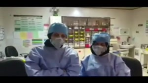 درخواست پرستاران بیمارستان کامکار قم از مردم