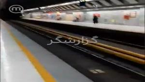 خلوت شدن مترو در پی شیوع ویروس کرونا