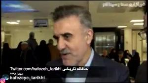 انکار مسئولین از ورود کرونا به ایران بهمن 98