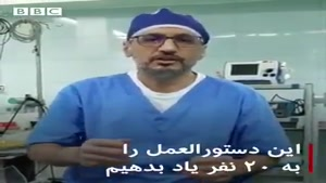 توصیههای یک پزشک در ایران برای مقابله با ویروس کرونا