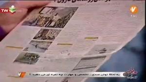 انتقاد شدید مجری تلویزیون از وضعیت بعضی مدارس تو خوزستان