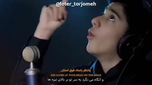 fater_tarjomeh