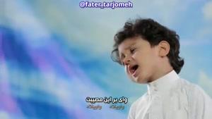 نماهنگ عربی بابا یعمی سلمان الحلواجی فاطر ابتسام . ترجمه
