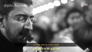 نماهنگ عربی وینک یعباس اباذر الحلواجی ترجمه فاطر ابتسام