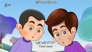 آهنگ عربی القطار السریع اباذر عمار الحلواجی ترجمه فاطرابتسام