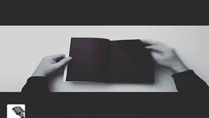 کتاب امیر قره چاهی