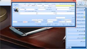 آموزش اولیه کار با نرم افزار مدیریت تعمیرگاه اسکناس