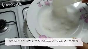 طرز تهیه بستنی سنتی با ثعلب