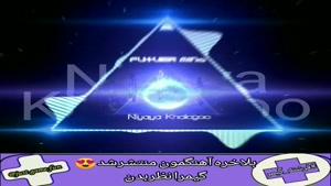 آهنگ جدید بیسدار future mind با صدای niyaya khalcgoo