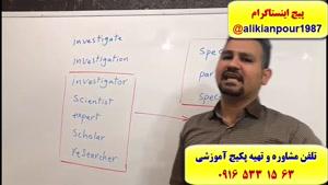 پاسخگویی به سوالات ریدینگ آزمون آیلتس – استاد علی کیانپور