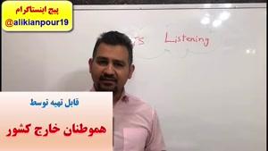 آموزش 100% تضمینی تکنیک های ریدینگ آیلتس – استاد علی کیانپور