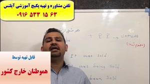 سریعترین روش  آموزش ریدینگ آزمون آیلتس بااستاد علی کیانپور