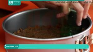 آموزش آشپزی با هایلا - کیک شکلاتی