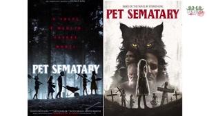 ترسناک ترین فیلم های سینمایی در سال 2019