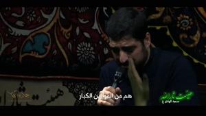 """دانلود مداحی """" جان آقا """" - بنی فاطمه ( تصویری )"""