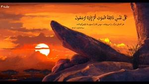 بررسی کتاب آن سوی مرگ - سخنرانی حجت اسلام امینی خواه-جلسه 4
